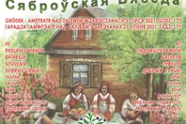 XXI Międzynarodowy Festiwal Siabrouskaja Biasieda